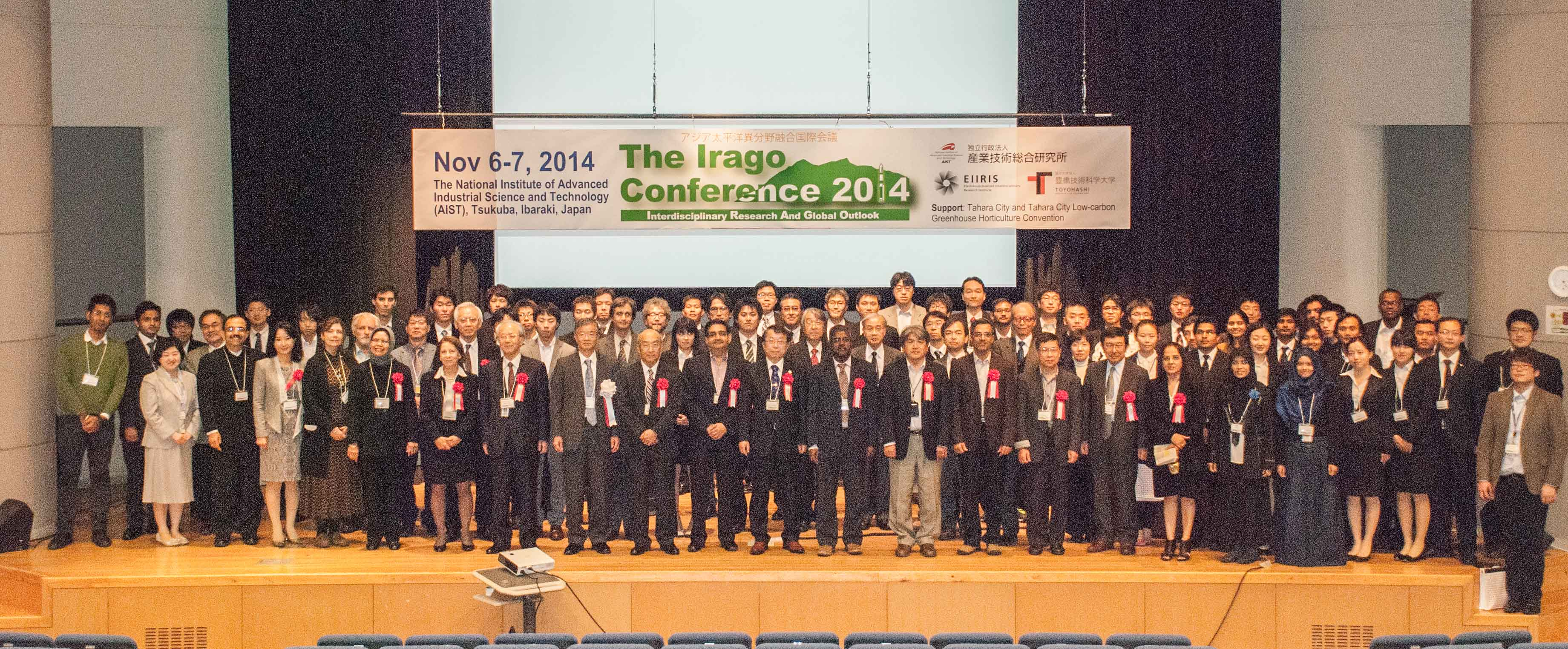 Conference Photo 2014