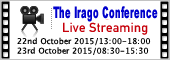 Live Streaming of The Irago Conference 2015