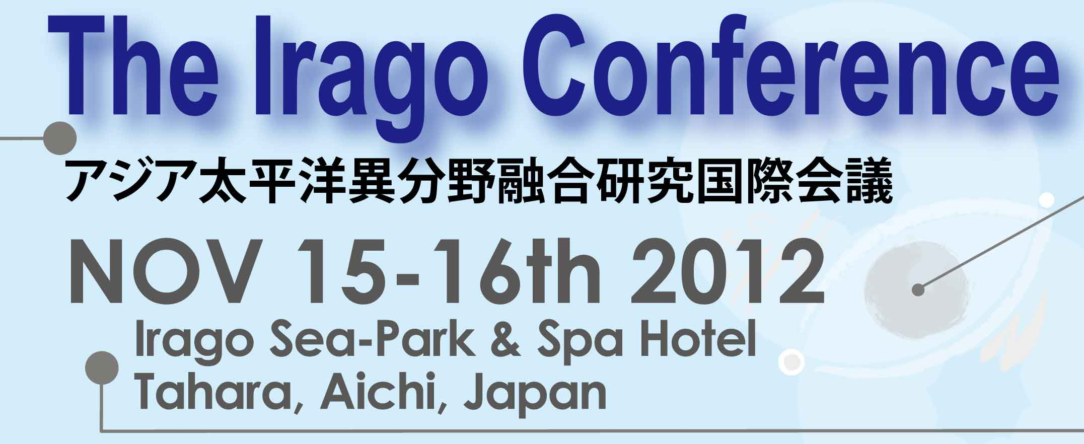 Link to The Irago Conference 2012