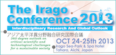 Link to The Irago Conference 2013