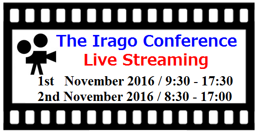 Live Streaming of The Irago Conference 2016
